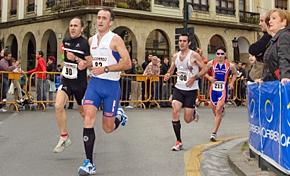 Campeonato de Euskadi de duatlón sprint