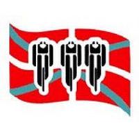 Ciclismo – Se aplazan 'sine die' los Campeonatos de Euskadi en pista